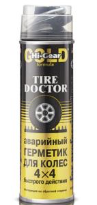 Аварийный герметик для ремонта проколотых шин Hi-Gear (со шлангом, аэрозоль), 453 г.