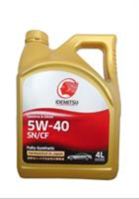 Gasoline & Diesel Fully-Sinthetic 5W-40