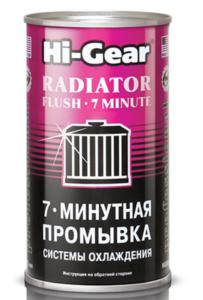 7-минутная промывка системы охлаждения Hi-Gear, 325 мл.