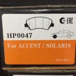 HP0047