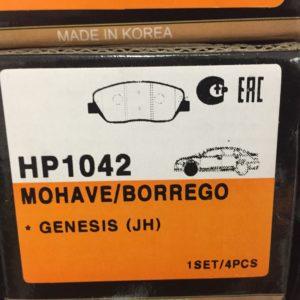 HP1042