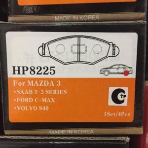 HP8225