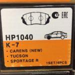 hp1040