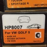 Hp 8007