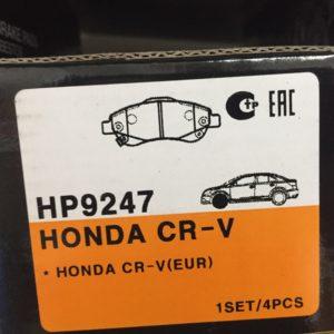 hp 9247