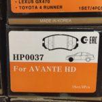 HP 0037