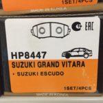 HP 8447