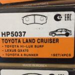 HP 5037