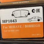 HP 1043