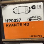 hp0037