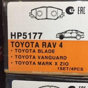hp5177