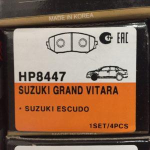 hp8447